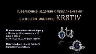 Кольцо и серьги с бриллиантами и топазами из белого золота  арт. ARS-0010(, 2016-07-29T11:56:27.000Z)