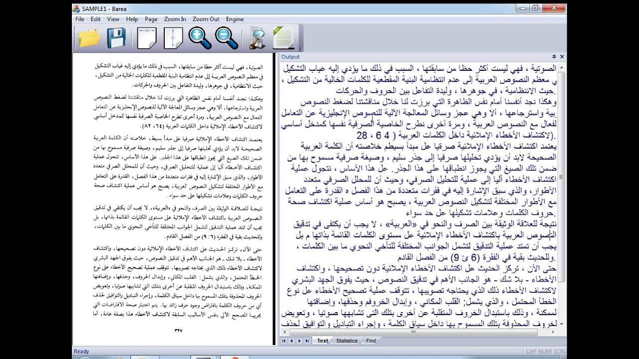 PDF TO WORD OCR ARABIC PDF