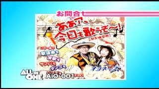 サンテレビ :毎週日曜よる23:00~ J:COM(関西):毎週水曜あさ10:00~...