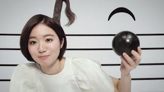 2月13日リリースの杏沙子の1st フルアルバム『フェルマータ』より、リー...