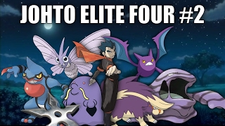 Johto Elite Four #2 (KOGA) - Pokemon Battle Revolution (1080p 60fps)