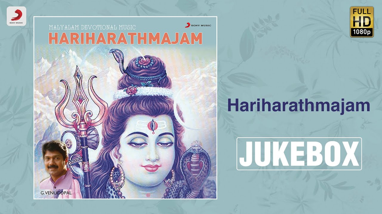 Hariharathmajam - Jukebox | G. Venugopal | Malayalam Devotional Songs