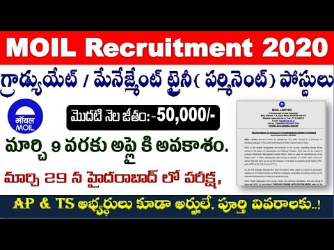 Graduate And Management Trainee Jobs In MOIL For All Aspirants By SRINIVASMech