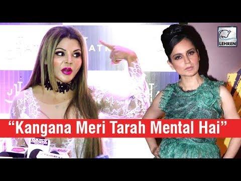 Rakhi Sawant's Advice To Kangana Ranaut Over Her Fight With Media | LehrenTV Mp3
