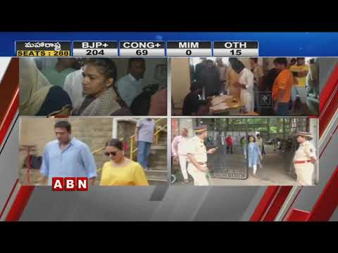 Exit Poll results 2019 Live : Poll of Exit polls shows BJP sweep in Maharashtra, Haryana |ABN Telugu