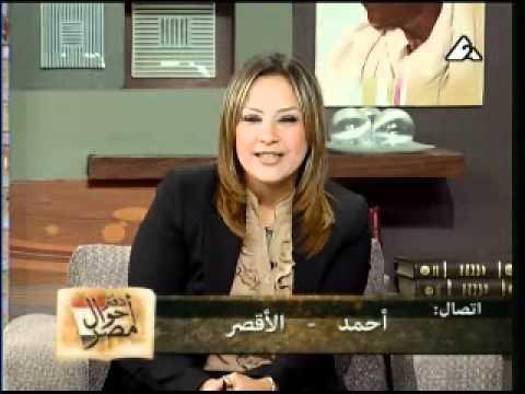 دفتر احوال مصر حلقه بتاريخ 18/9/2011 p5
