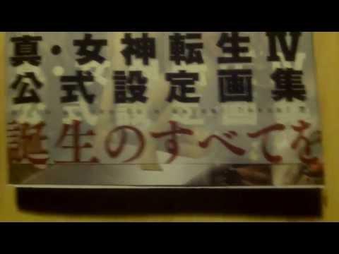 Shin Megami Tensei IV Official Art Collection