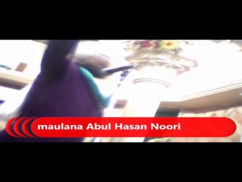 Bayan By Maulana Abul Hasan Noori Sahab Bhiwandi