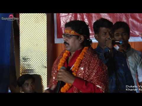 Dukalu Yadav Live Khariar Road 2k17 Part 4