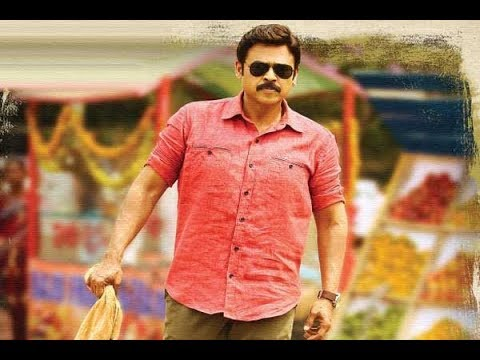Download Venkatesh New Telugu to Tamil Dubbed Blockbuster Movie | Enga Oor Singam South Tamil Dubbed Moviese