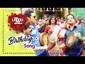 Birthday Song | Kanna Laddu Thinna Aasaiya Movie Songs | Santhanam | Srinivasan | Sethu | S Thaman