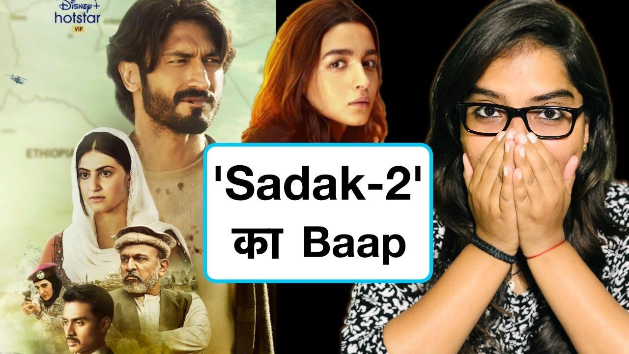 Khuda Haafiz Movie REVIEW   Deeksha Sharma