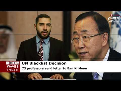 Over 70 professors rap Saudi delisting in letter to UN chief .2016/07/07