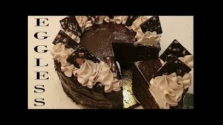 Best EGGLESS Dark Chocolate Cake recipe with curd | EGGLESS Chocolate Truffle Cake with coffee
