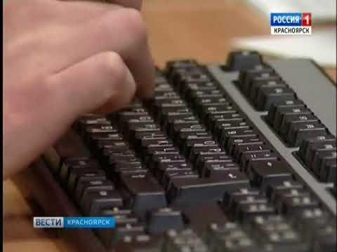 Красноярцы остались без бытовой техники и денег после закрытия интернет-магазина