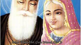 bhain nanki da veer - shri guru nanak dev ji -
