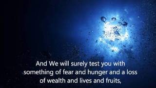 "Surah Al-Baqara Verses 155-157. ""And We will surely test you.."""