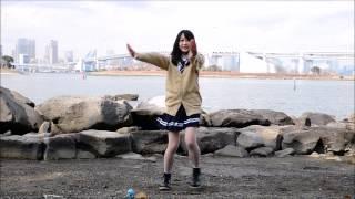 【田中すみれ】今好きになる【踊ってみた】 ダサい制服 検索動画 19