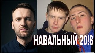 СЫН | Эту песню ЗАПРЕТИЛ ПУТИН!!!! Константин Сапрыкин