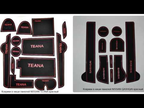 WTA Tuning Studio: Accessories