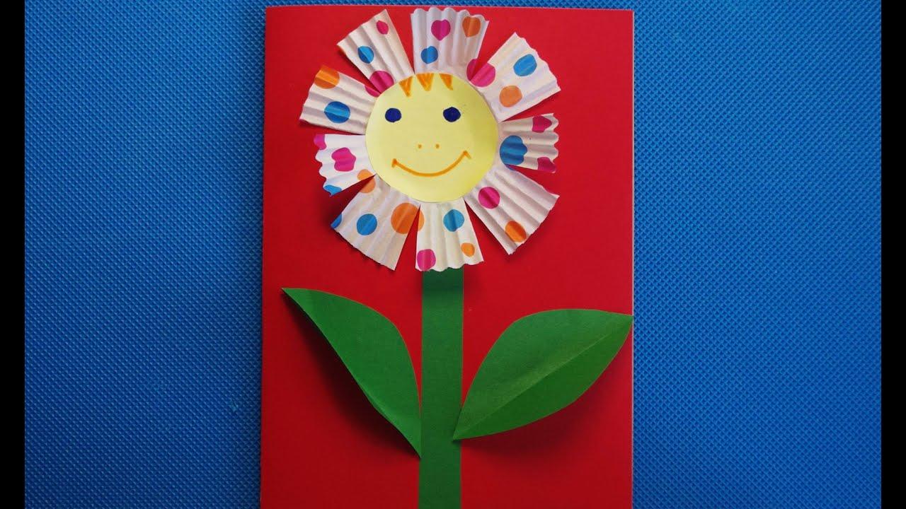 Открытка с днем рождения руками детей из бумаги для детей видео, кирпич
