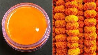 DIY Marigold Cream ( गेंदे की क्रीम ) | Skin Whitening & Anti-Aging Cream | Asian Women Skin Secret