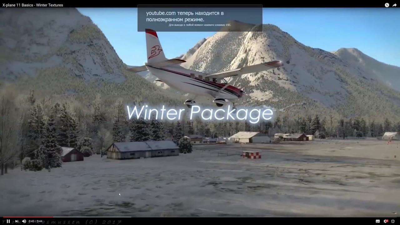 X-plane 11 betta | Моды | Замена шейдеров (Reshade 3 0 4) | Реалистичная  зима