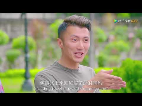 Celebrity Chef East vs West EP 3 马尼拉 中英字幕