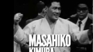 KIMURA ROCK unofficial Theme Of The Masahiko Kimura by JOHNNY* BLUE