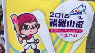 Publication Date: 2017-09-15 | Video Title: 純陽小學