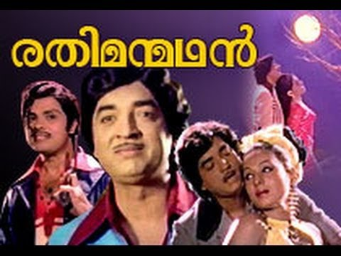Rathimanmathan | Prem Nazir, Jayan, jayabharathi ...