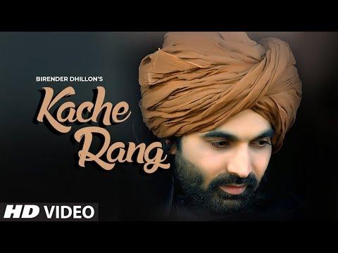 Kache Rang: Birender Dhillon (Full Song) Sunny Singh Sethi | Karnail Singh | Latest Punjabi Song