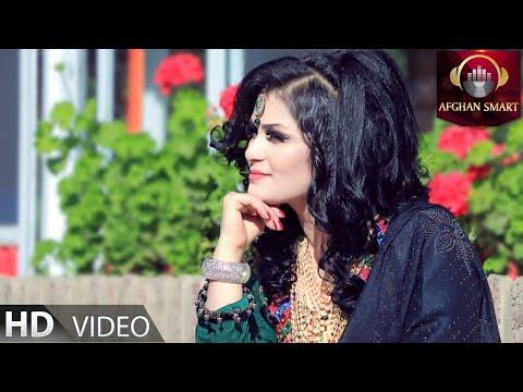 Breshna Amil - Pashto Tapy برشنا امیل - نوی تپی OFFICIAL VIDEO