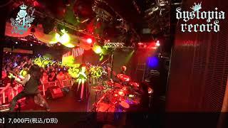 【LIVE告知】喜多村英梨 LIVE 2019「ILLUSION DREAM」開催 喜多村英梨 検索動画 20