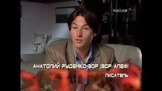 Ад_познавательный фильм.mp4