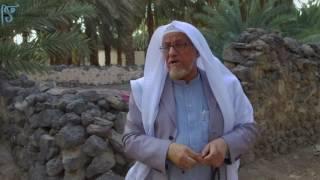 سلسلة معالم وآثار المدينة المنورة ...مسجد العصبة...بئر الهجيم