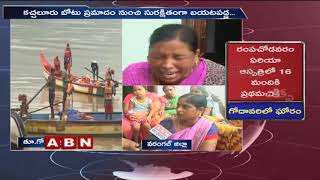 Boat Mishap in Godavari River | Victim Family Members Face to Face