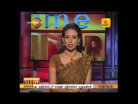 News1st Prime Time News Sunrise Shakthi TV 28th November 2017