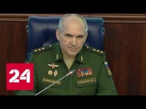 Удар по Сирии: перехвачена 71 ракета из 103 - Россия 24