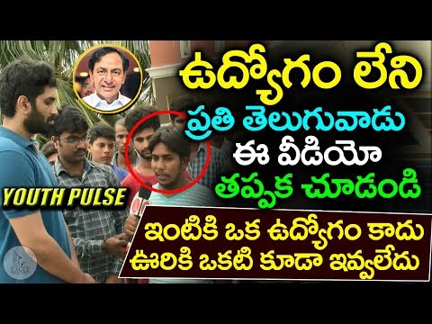 Youth Reaction on Unemployment in Telangana - Youth Pulse | Youth on KCR | Eagle Media Works