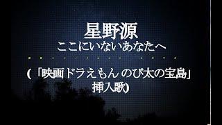 PV・MV、関連動画は説明欄から↓ サカナクション 多分、風。 https://www...