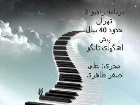 Radio Iran. Tango . 40 years ago