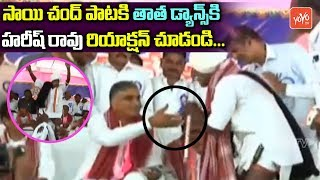 kcr jokes in assembly