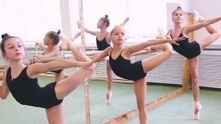 Учебно тренировочные сборы по художественной гимнастике с А. Ермаковой. Хореография