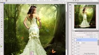 Урок Adobe Photoshop #69 | Сказочный лес