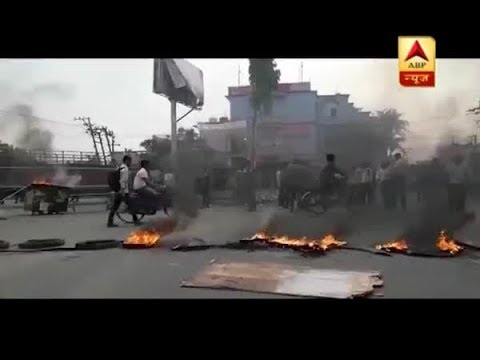 Bharat Bandh by Sawarns: Protests erupt in Bihar