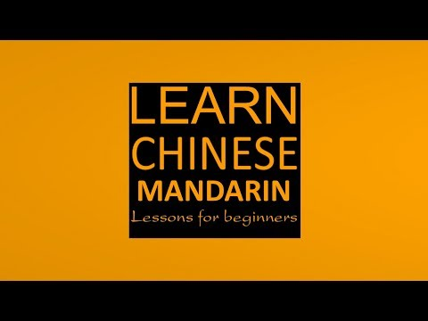 Learn Chinese Mandarin lessons for beginners Apartment, House and Furniture.