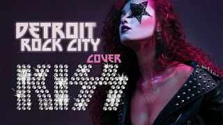 KISS - Detroit Rock City (cover by Sershen&Zaritskaya feat. Kim and Shturmak)