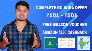 Complete Google Pay Go India Offer, Free Amazon Pay Balance, Amazon Rupay Card Offer, Go India Trick
