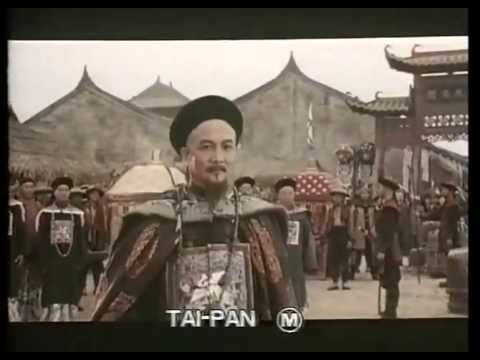 Tai-Pan — Trailer 1986 film — Stars Bryan Brown, Joan Chen, John Stanton
